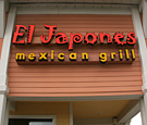 "El Japones - New ""El Japones"" channel letters combined with existing ""mexican grill"" channel letters."